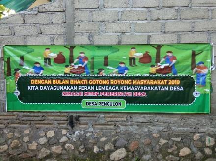 BULAN BAKTI GOTONG ROYONG MASYARAKAT TAHUN 2019 DESA PENGULON